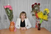Лена Ильина, 31 июля 1966, Алчевск, id165942647