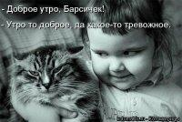 Еленка Ррррр, 4 сентября 1988, Ивано-Франковск, id81533940