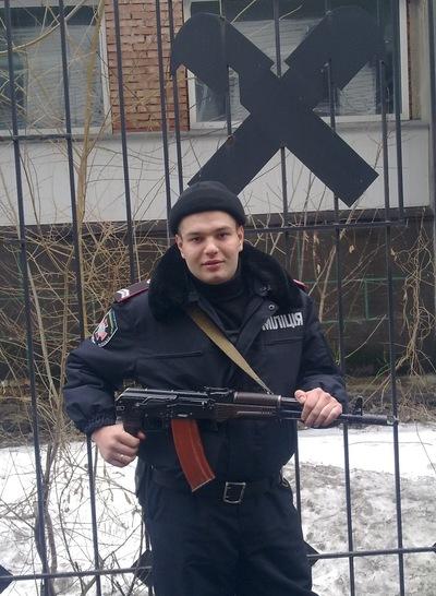 Славик Жмурский, 31 марта 1989, Донецк, id53654566