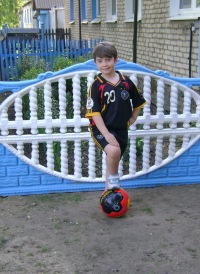 Стас Немцев, 23 мая 1998, Минск, id157096810