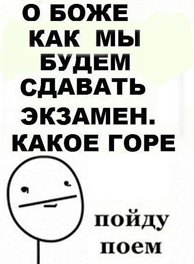 http://cs10116.vkontakte.ru/u157490048/-14/x_f4d12681.jpg