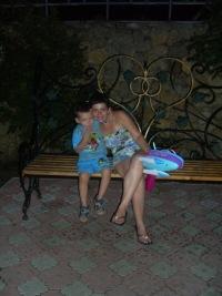 Юлия Сахошко, 5 ноября 1984, Харьков, id161464432