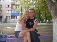 Елена Прекрасная, 27 мая , Магнитогорск, id48795954
