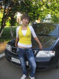 Иришка Попонина, 1 декабря , Красноуфимск, id86097356