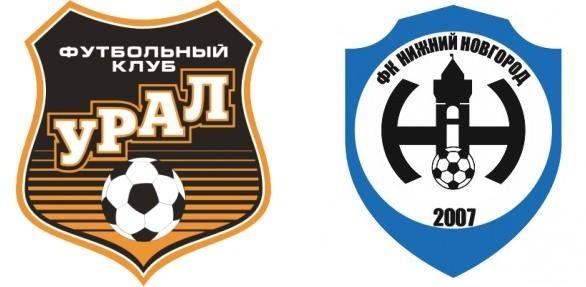 футбол чемпионат россии 2 дивизион