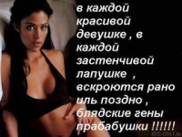 Иринка!!! Счастливая, 6 мая 1996, Челябинск, id116963002