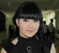 Дарья Блинникова, 8 мая 1994, Новокузнецк, id147830285