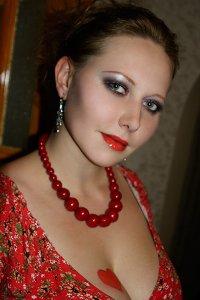 Elena Radaeva, 4 мая 1985, Львов, id15276389