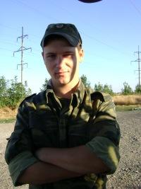Елена Заднепрянская, 2 сентября 1996, Красногвардейское, id104332731