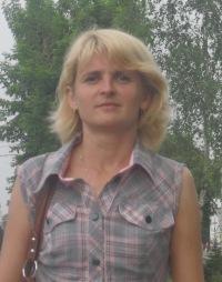 Таня Бруцкая, 9 ноября 1976, Пинск, id105207188