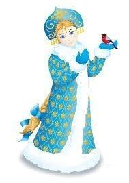 Внучка Снегурочка, 1 января , Оренбург, id112924232