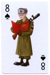Norman Spelman, 10 октября 1991, Запорожье, id120957854