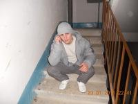 Slon *****, 13 октября 1992, Москва, id130980779
