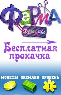Алиса Плохотнюк, 6 апреля , Москва, id34256841