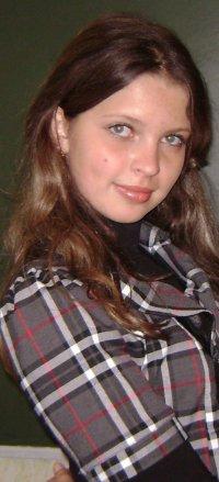 Женя Миронова, 20 января 1988, Санкт-Петербург, id65422760