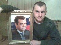 Кекс Кексович, 28 декабря 1994, Волгоград, id65795480