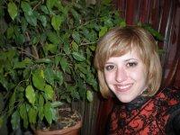 Ирина Ягелюк, 27 апреля , Кременчуг, id98822712