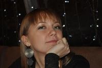 Ольга Мариева