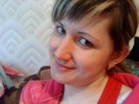 Танюша Немкова, 22 июня 1988, Уфа, id138071254