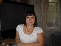 Роза Рахимова, 14 июня 1983, Новосибирск, id143872767