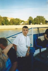 Armen Mnatsyan, Артик