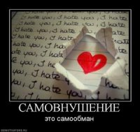 Lera Love