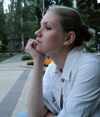 Валерия Седая, Киев