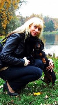 Екатерина Кузина
