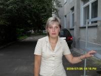 Кристина Нестерова, 15 июня 1993, Боровск, id113407431