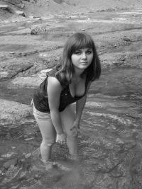 Диана Волотко, 7 октября 1987, Горячий Ключ, id121852501