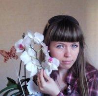 Ксения Марилова, Усть-Каменогорск