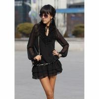4b8758bf0 Одежда Из Китая. одежды из Китая. Интернет - магазин стильной ...