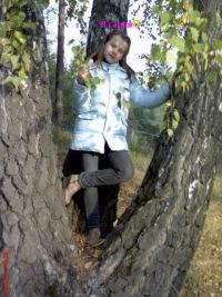 Марианна Гафарова, 8 июля 1998, Казань, id103343045
