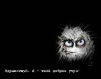 Антон Короткий, 6 января , Шостка, id106525565