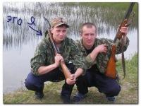 Николай Никитин, 19 мая 1995, Черепаново, id121041432