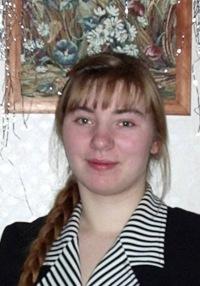 Юлия Скобелева