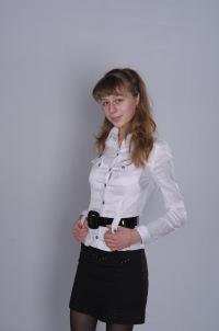 Наталя Утюж, 13 июня 1994, Ровно, id146613764