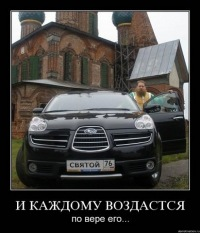 @@@ Класная, 23 декабря , Киев, id148233280