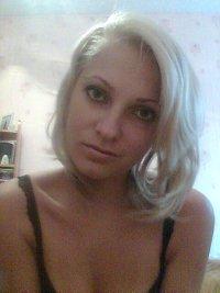 Ольга Пономарева(гебель), 30 октября 1985, Москва, id67596963