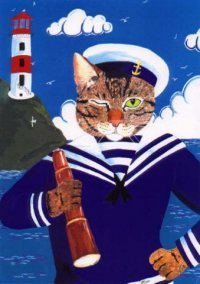 Капитан Котэ, 6 марта , Новосибирск, id70541673