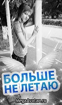 Алишка=) ))))))))))))))), 11 ноября 1980, Буденновск, id93329658
