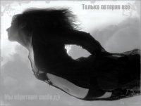 Арина Яровая, 7 июля 1996, Санкт-Петербург, id95141986