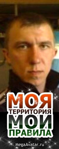 Михаил Бородин, 28 мая , Северодвинск, id99850919