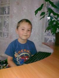 Илья Будаков, 27 августа , Мончегорск, id122517103