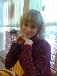 Svetlana Melikova, 6 апреля , Ростов-на-Дону, id127599102