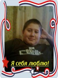 Ruslan Gavrilov, 18 марта , Щелково, id128481887