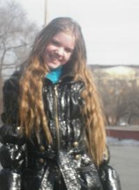 Лариса Перова, 12 ноября , Красноярск, id133990080