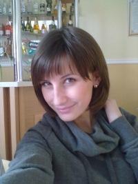 Кристина Думбравану, 9 июля , Сочи, id22239340