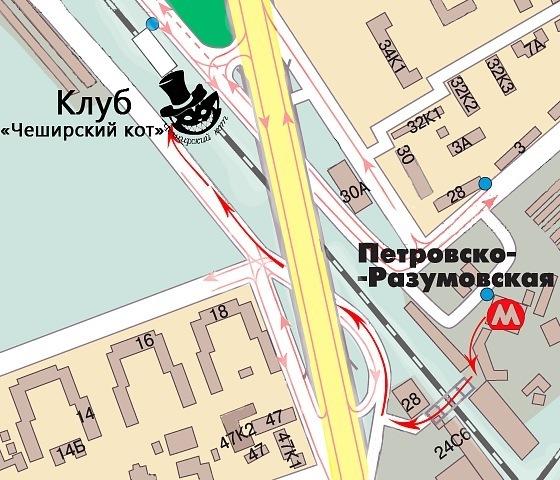 поехали как дойти до метро петровско разумовская от платформы отзывы клиентов страховании