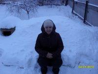 Татьяна Исаева, 3 октября 1986, Синельниково, id64320297